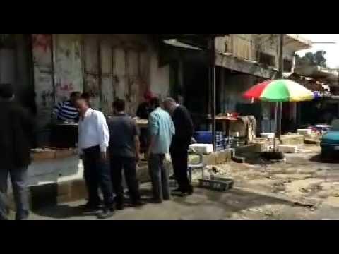 Gaza Palestine Market TRAVEL