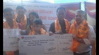 राहत वितरणमै गाए मृगौला पिडित समिर तामाङले सबैलाई  रुवाउने गित    Samir Tamang 2018