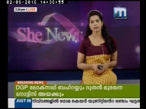 """News About Dr Praveena, In Mathrubhumi """"She News"""""""