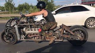 Гангрена на дороге! Мотоцикл с V8 в 350 лс наконец то на улицах города