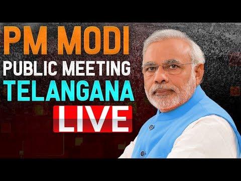 PM Modi LIVE | Public Meeting in Nizamabad and Mahabubnagar LIVE | ABN LIVE
