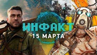 Переиздания Borderlands 2 и Sniper Elite V2, «Кровавый дворец» DMC5, Back4Blood, Solar Ash Kingdom…