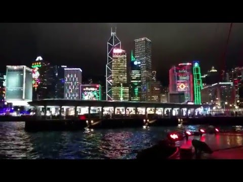 Hong Kong Symphony of Lights ''Harbor Night Cruise ''