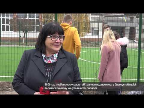 Телеканал АНТЕНА: Алея від випускників «Лідера»
