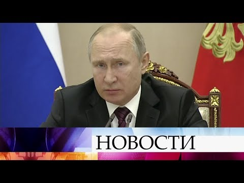 Владимир Путин прокомментировал
