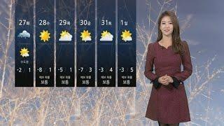 [날씨] 월요일 비 점차 전국 확대…중부 오후부터 눈