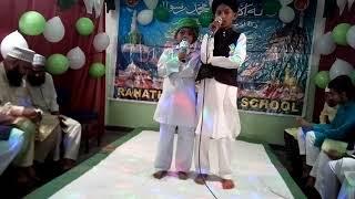 Rehan,Nawaz l class i l Naat e shareef l unique talent school l