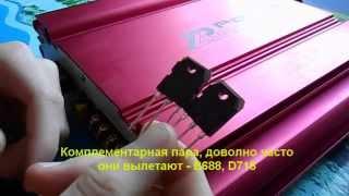 Ремонт авто підсилювача