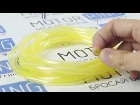 Трубка для доработки уплотнителей опускных стекол Лада Гранта, Калина, Калина 2   MotoRRing.ru