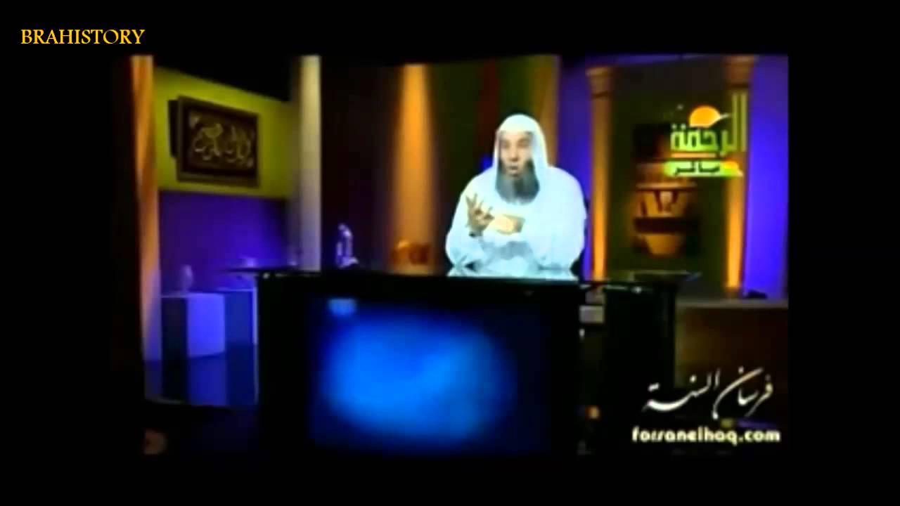 سلسلة  الثبات(الحلقة 2) صحيح البخاري و مسلم