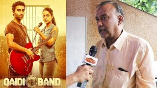 Qaidi Band Movie Public Review   Expert Review   Aadar Jain   Anya Singh