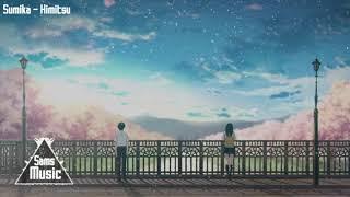 (Romanji Lyric) Sumika - Himitsu. Kimi No Suizou Wo Tabetai Ost
