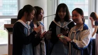 Publication Date: 2019-07-10 | Video Title: 聖芳濟各書院 - 中學組季軍 - 「綠色科技創意大賽2019
