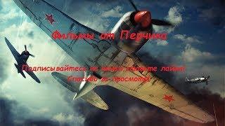 Фильм про войну,1941-1945 г.г.,  Про секретные подразделения.