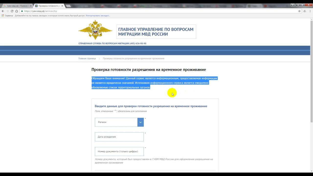 Московский арбитражный суд города москвы