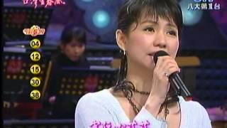 2007年11月初回放送/台湾語/原曲名:帰ってこいよ(日本) 蔡幸娟+鄭進...
