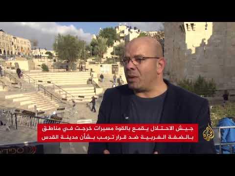 أربعة شهداء ومئات الجرحى بمواجهات نصرة القدس  - نشر قبل 31 دقيقة