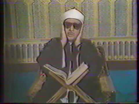 surat al nisaa (qatar tv 80s)