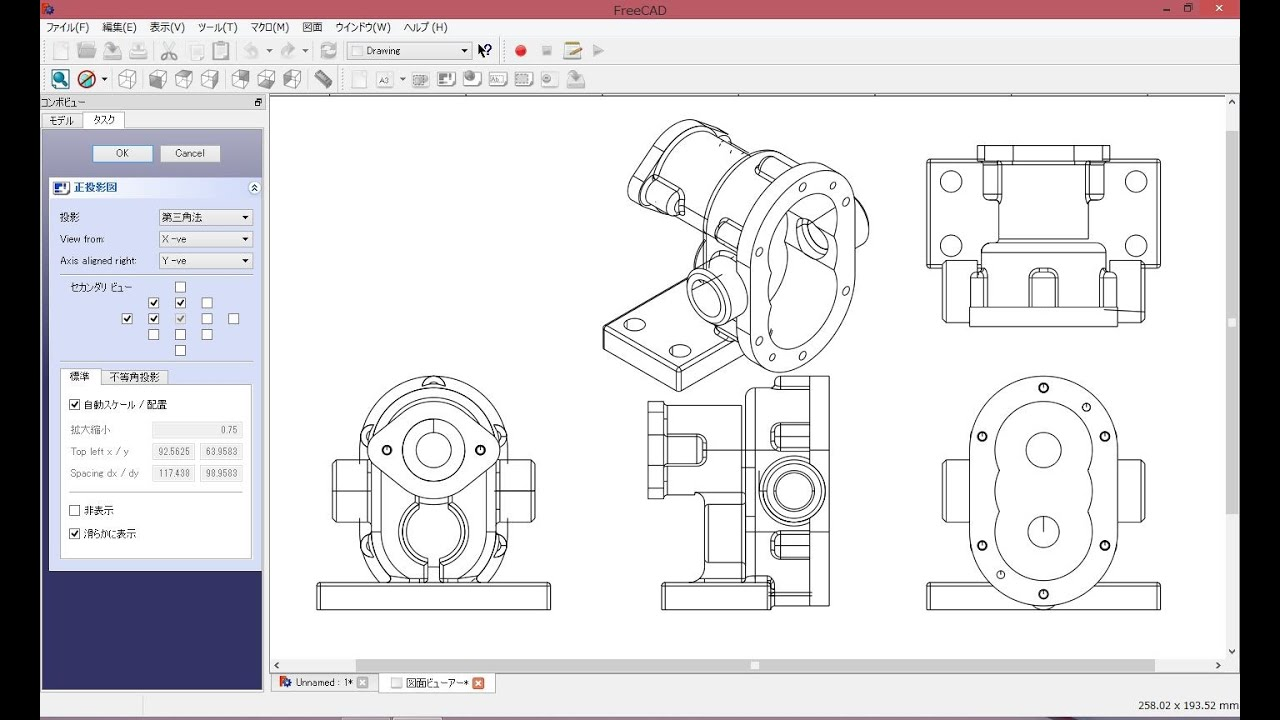 freecad the drawings in 2d and 3d youtube