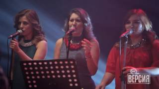 Били Хлапето & Lexus - Башмайсторска (БГ Версия Live)