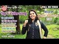 KAJAL MAHERIYA 2017 ||SUPERHIT VIDEO SONG ||DJ NONSTOP ||FULL HD VIDEO