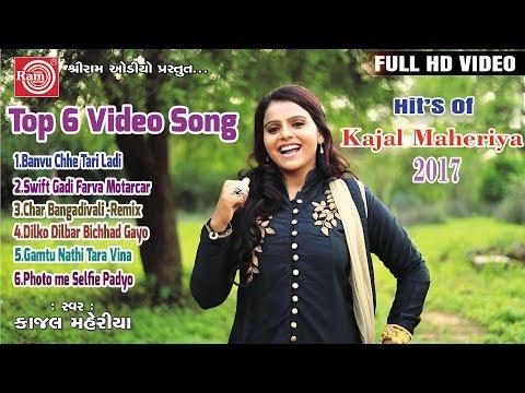 KAJAL MAHERIYA 2017 ||SUPERHIT VIDEO SONG...