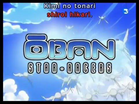 "Oban Star Racers OP ""A Chance to Shine"" (JP/FR) romaji karaoke"