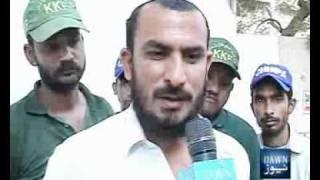 Video News Package - Girl Murdered In Karachi download MP3, 3GP, MP4, WEBM, AVI, FLV Desember 2017