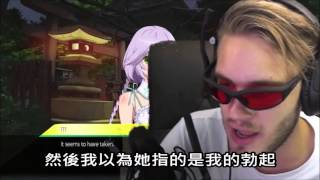 [中文字幕版] PewDiePie UNDRESS TO KILL (Greatest Game Of All Humankind) 脫衣擊殺 (人類史上最棒的遊戲)