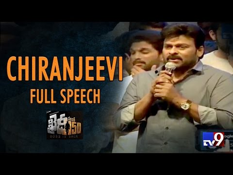 Thumbnail: Megastar Chiranjeevi Emotional Speech Full Video At Khaidi No 150 Pre Release Event