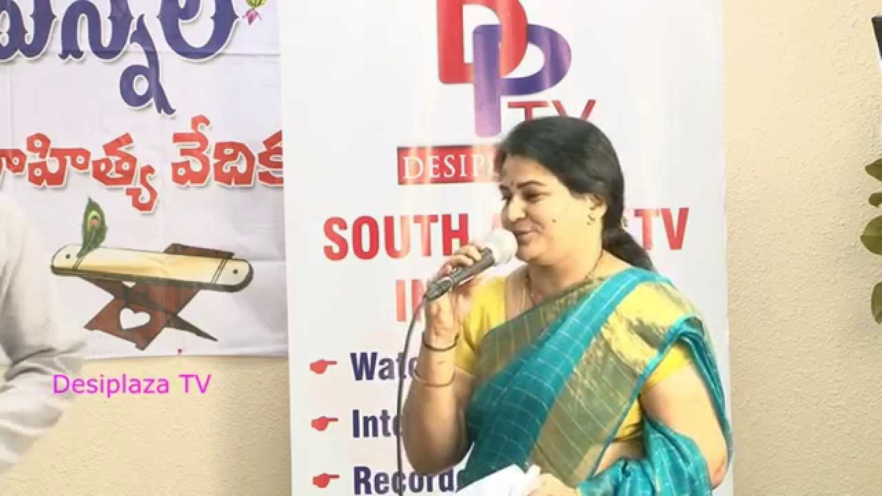 Padmaja Malladi speaking at 94th Nela Nela Telugu Vennela
