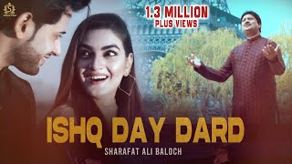Ishq Day Dard    (Official Video Song ) Sharafat Ali Khan   Sharafat Studio