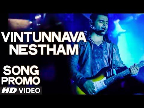 Vintunnava Nestham Song Promo | Sachin Joshi, Nazia Hussain | Nee Jathaga Nenundaali (Telugu Movie)