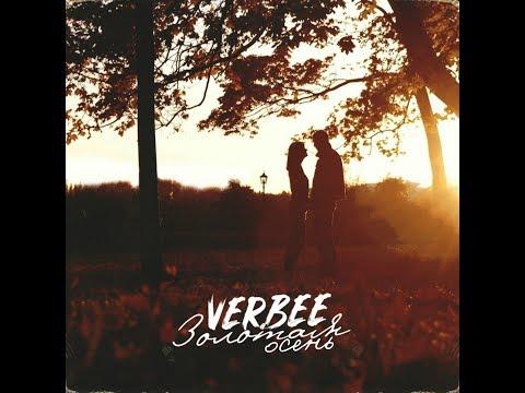 Песня мп3 букет из красных листьев на солнышко похож