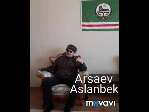 Интервью Арсаева Асланбека дивизионного генерала Чеченской Республики ИЧКЕРИИ. НЕЗАВИСИМОСТЬ ИЧКЕРИИ