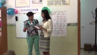 АБВГДейка центр обучения и развития дошкольника