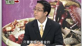 長榮中醫 11 孩子轉大人 把握成長黃金期!