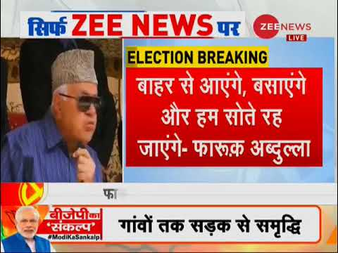 Breaking News: Farooq Abdullah's controversial statement on article 370