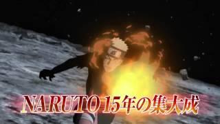 「THE LAST NARUTO THE MOVIE 」TVCM ナルト篇#02