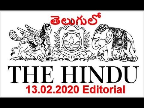 13.02.2020 The Hindu Editorial Analysis In Telugu | Today Hindu Editorial Analysis In Telugu
