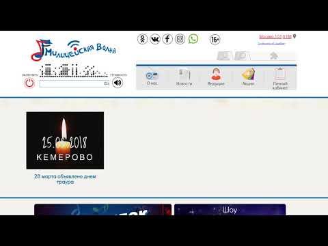 28 03 2018 Радио Милицейская Волна - Олег Шаумаров- Добрые Люди