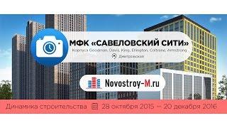 видео МФК «Савеловский Сити» у станции Дмитровская квартиры от MR Group