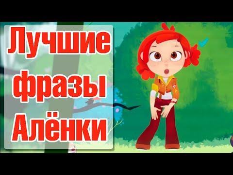 Детские фильмы смотреть онлайн бесплатно