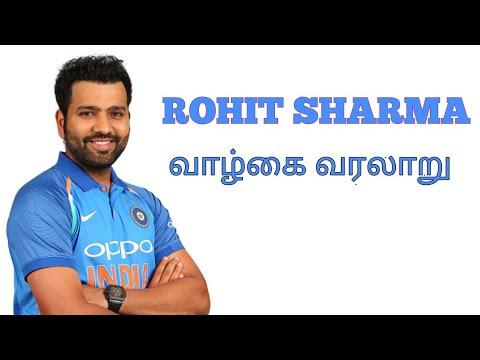 Rohit sharma life history in tamil thumbnail
