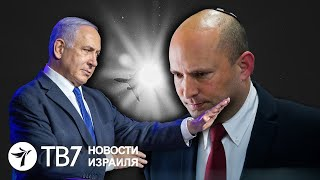 Новости Израиля | Напряженность в Иерусалиме возрастает из-за смены власти | 08.06