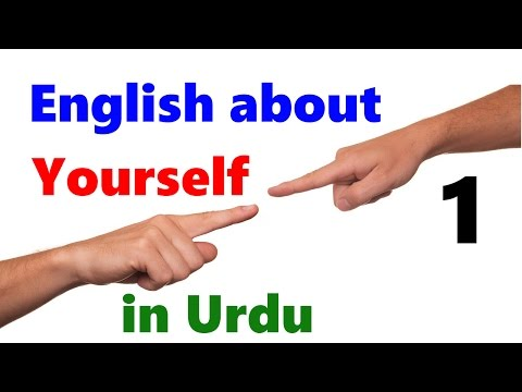Dont bother yourself meaning in urdu