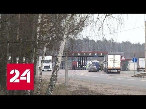 Белоруссия запретила выезд из страны - Россия 24