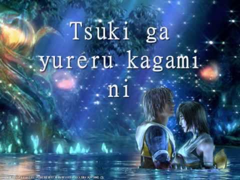 Final Fantasy X - Suteki da ne LYRICS