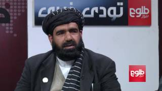 TAWDE KHABARE: Ghani Reiterates Call to Insurgents to Enter Peace Process