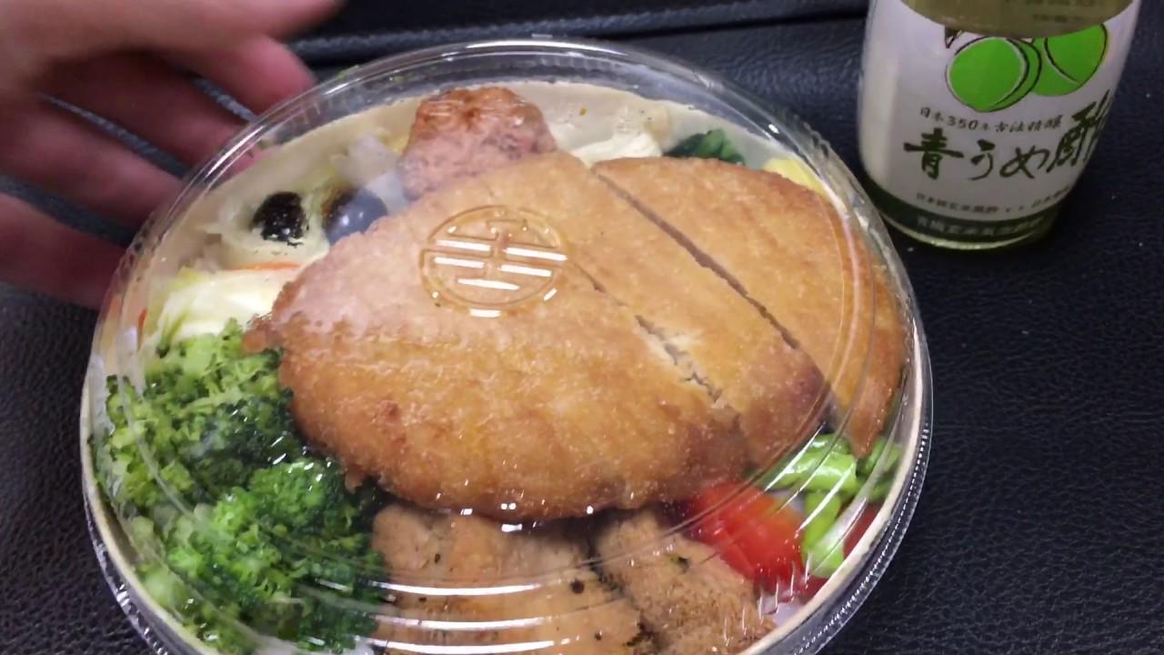 臺鐵 素排猴頭菇便當 售價120元 特價100元並贈送青梅玄米氣泡酢飲 - YouTube